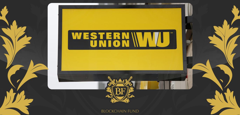 Платежный гигант Western Union готовится к «неизбежному» взлету криптовалют
