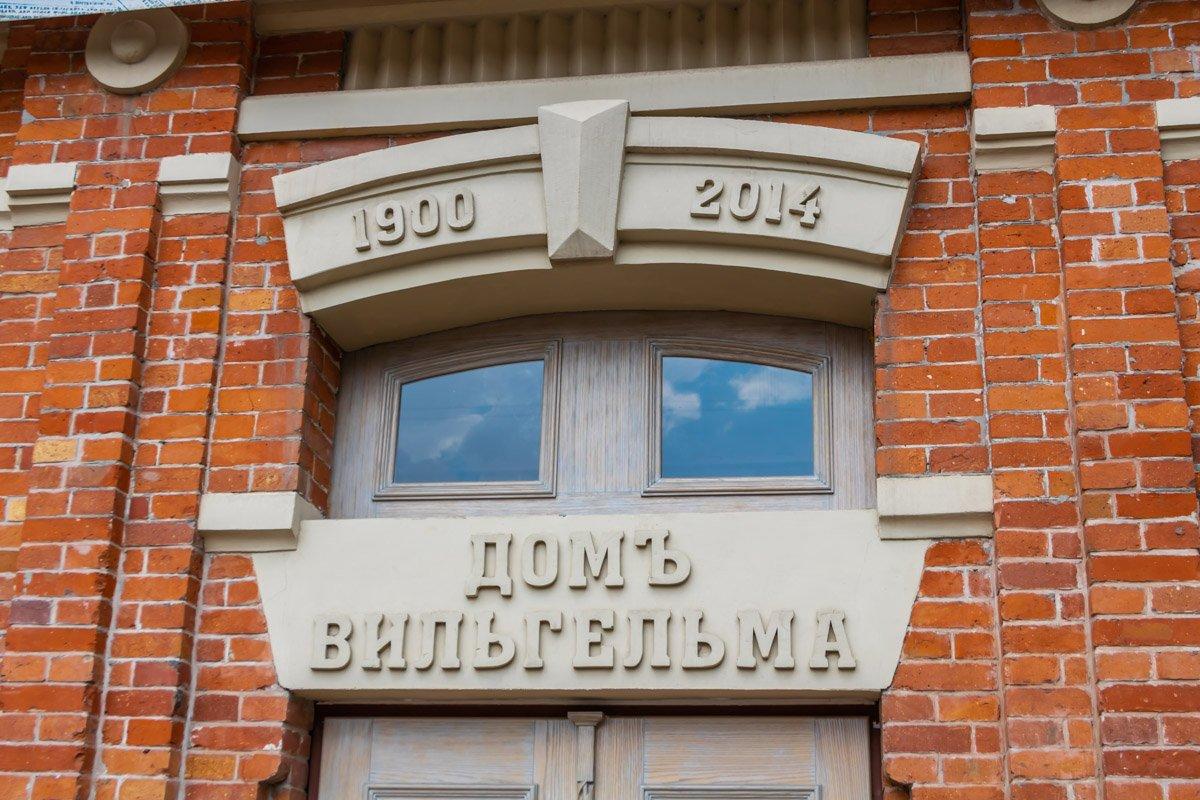 Здание инкогнито: где в Днепре находится дом человека, которого нет