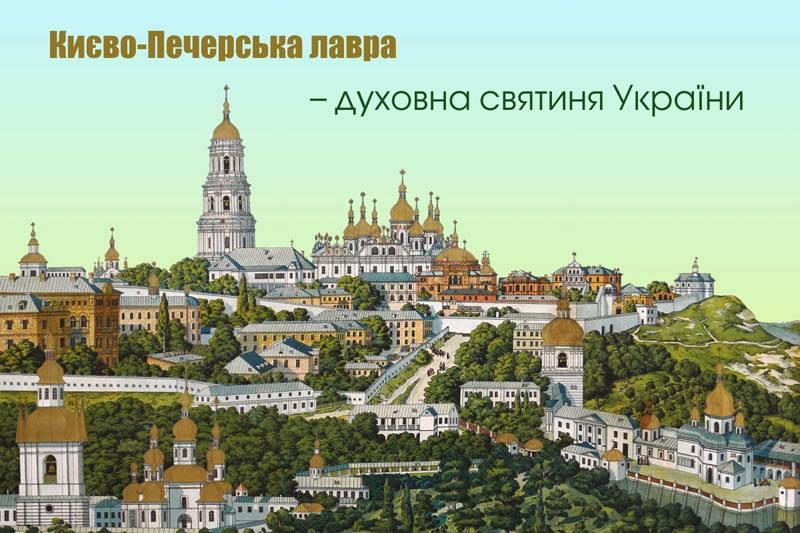 Київский церковний піснеспів