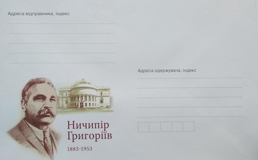 """Перший директор Україньскої служби """"Голосу Америки"""""""
