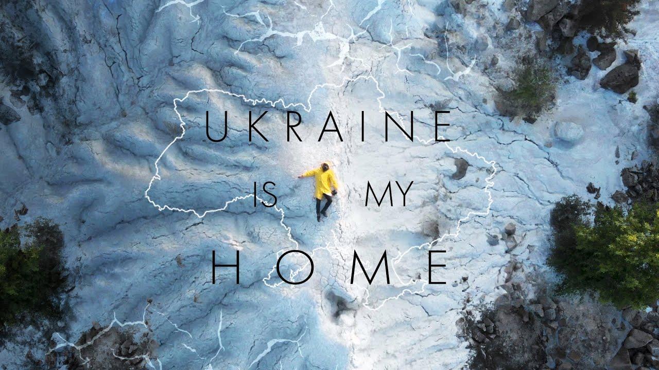 Закохатися в Украъну за 4 хвилини