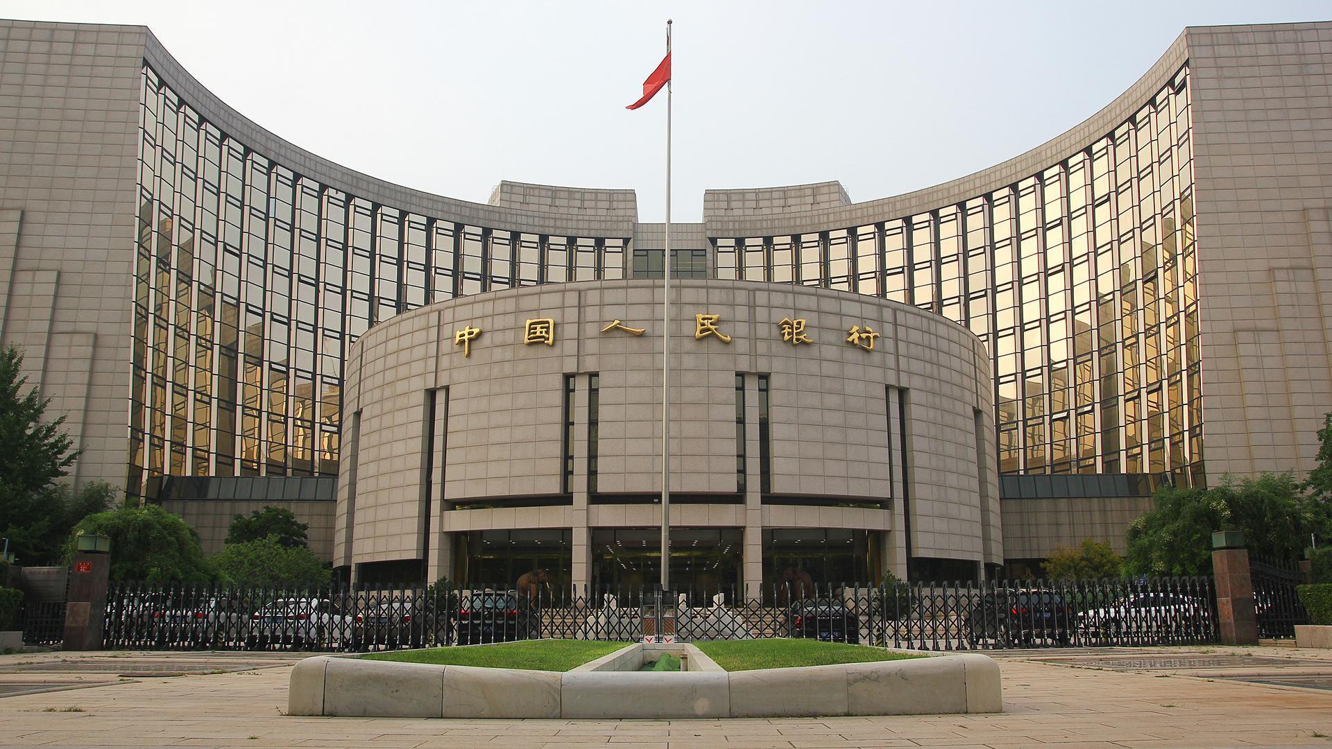Чем удивит Народный Банк Китая?