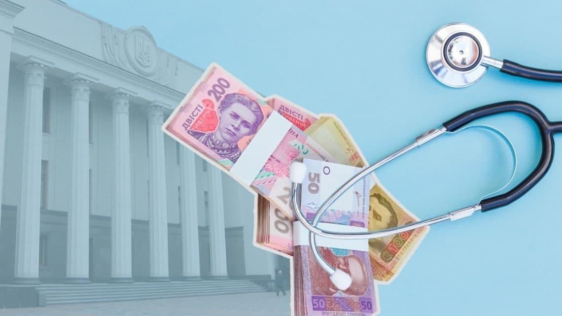 Питання нацбезпеки: медицина, за законом, має фінансуватися на рівні 5% ВВП  – «УДАР Віталія Кличка»